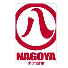 Nagoya City Postcards (Package of 8)