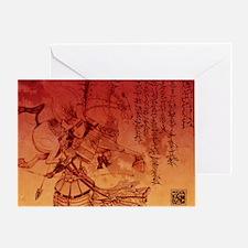 samurai chic king duvet Greeting Card