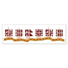 symbolsmug Bumper Sticker