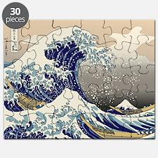 Hokusai_Great_WaveKing1 Puzzle