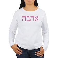 Pink~ Ahava (love) Hebrew T-Shirt