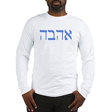 Blue ~ Ahava (Love) Hebrew Long Sleeve T-Shirt