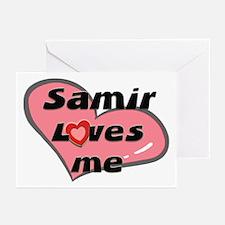 samir loves me  Greeting Cards (Pk of 10)