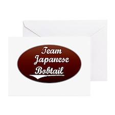 Team Bobtail Greeting Cards (Pk of 10)