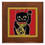 Black Maneki Neko Framed Tile