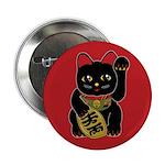 Black Maneki Neko Button