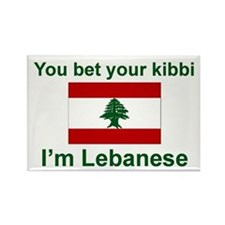 Lebanese Kibbi Rectangle Magnet (10 pack)