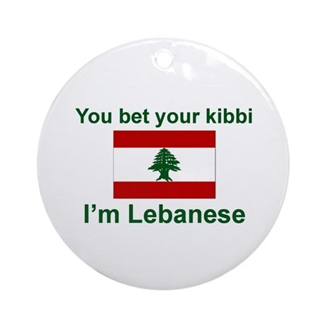 Lebanese Kibbi Keepsake Ornament