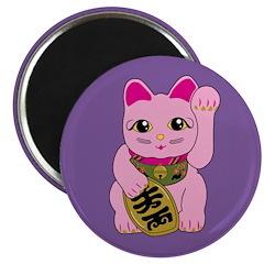 Pink Maneki Neko 2.25