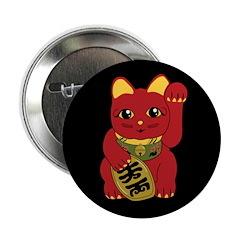 Red Maneki Neko Button