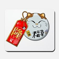 GOOD-LUCK Mousepad