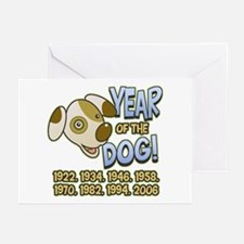 Year of Dog Cartoon Greeting Cards (Pk of 10)