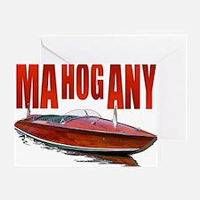 Mahogany-10 Greeting Card