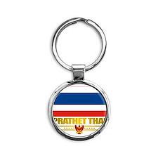 Thailand (Flag 10)2 Round Keychain