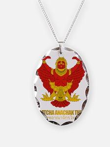 Thailand COA (Flag 10) Necklace