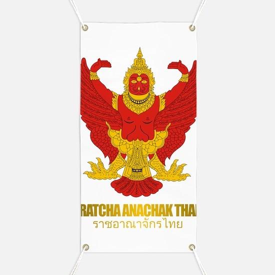 Thailand COA (Flag 10) Banner