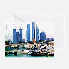 abu dhabi IMG_8563 B Greeting Card
