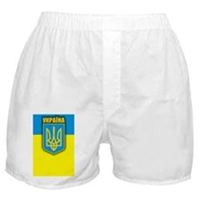 Ukraine (incred2) Boxer Shorts