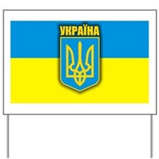 Ukraine (laptop skin) Yard Sign