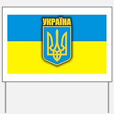 Ukraine (laptop skin) Yard Sign
