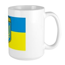 Ukraine (laptop skin) Mug