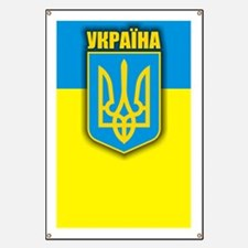 Ukraine (nexus) Banner