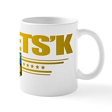 Donetsk COA pocket 2 Mug