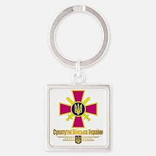 Ukranian Ground Forces (Flag 10)2 Square Keychain