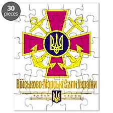 Ukranine Naval Forces (Flag 10)2 Puzzle