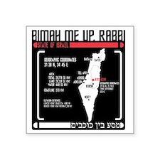 """Jewish Trek T-Shirt Square Sticker 3"""" x 3"""""""