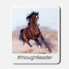 horse_ebooks Mousepad