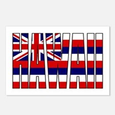 Hawaii Flag Postcards (Package of 8)