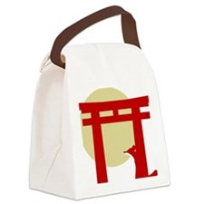 torii fox pale Canvas Lunch Bag