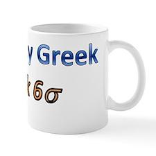 ExcuseMyGreek Mug