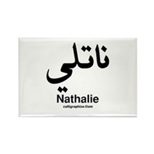 Nathalie Arabic Calligraphy Rectangle Magnet