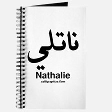Nathalie Arabic Calligraphy Journal