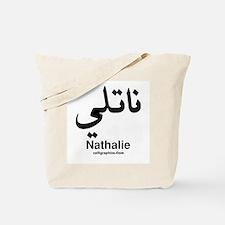 Nathalie Arabic Calligraphy Tote Bag