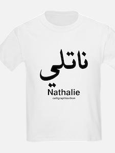 Nathalie Arabic Calligraphy Kids T-Shirt