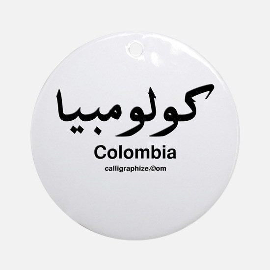 Colombia Custom Ornament (Round)