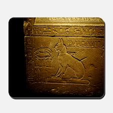 Egypt-4 Mousepad