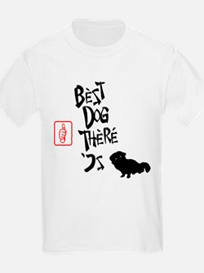 Pekinese Kids T-Shirt