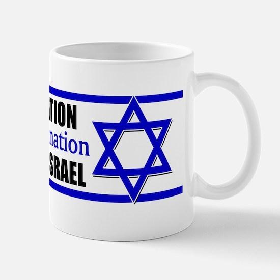 SELFcafe2 Mug