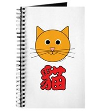 Chinese Cat Journal