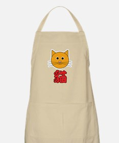 Chinese Cat BBQ Apron