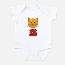 Chinese Cat Infant Bodysuit