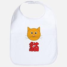 Chinese Cat Bib