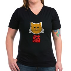 Chinese Cat Women's V-Neck Dark T-Shirt