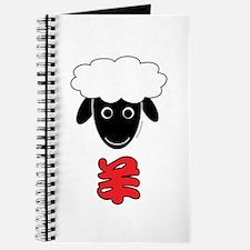 Chinese Sheep Journal
