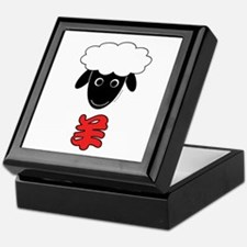 Chinese Sheep Keepsake Box