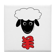Chinese Sheep Tile Coaster